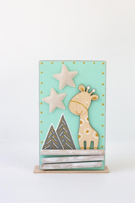 Baby Giraffe (βεραμάν)