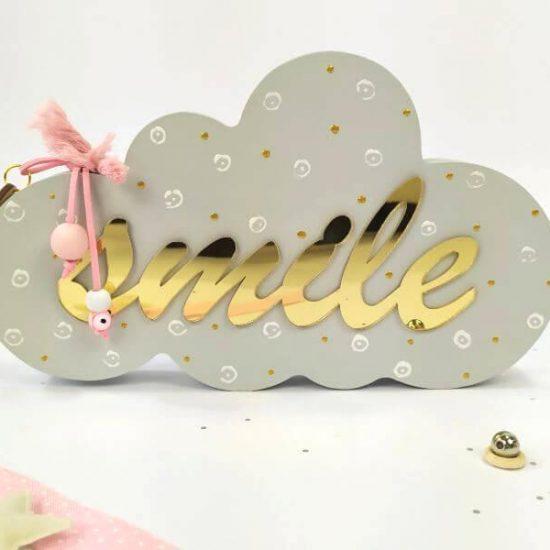 Ξύλινο συννεφάκι Smile