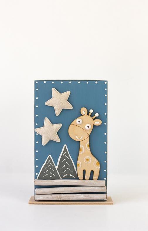 Baby Giraffe (μπλε)